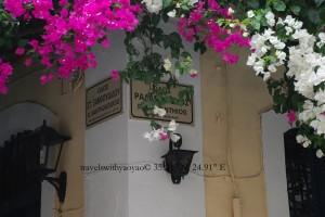 Rethmyno, Crete, Greece