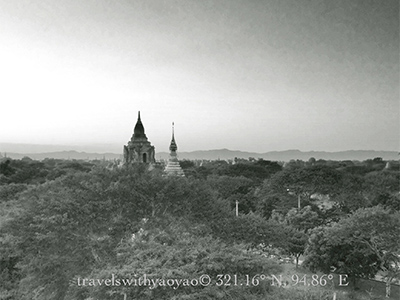 Another Taste of Bagan